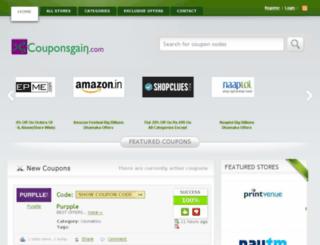 couponsgain.com screenshot