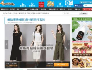 couppie.com screenshot