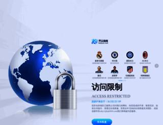 coydesa.com screenshot