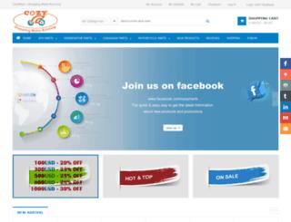 cozy-mart.com screenshot