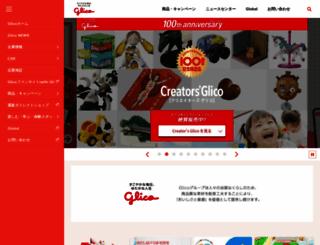 cp.glico.jp screenshot
