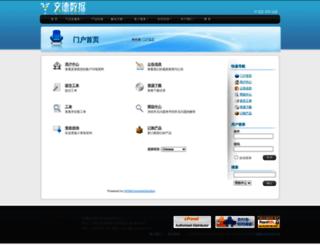 cp.idcvendor.com screenshot