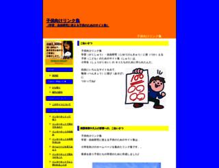 cpaafricaregion.org screenshot