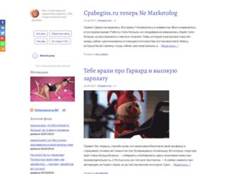 cpabegins.ru screenshot