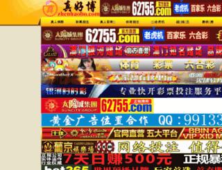 cpamastersacademybonus.com screenshot