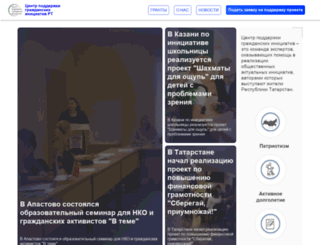 cpgi.ru screenshot