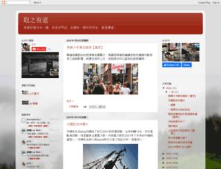 cpleung826.blogspot.hk screenshot