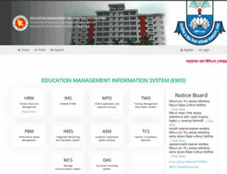 cpmis.emis.gov.bd screenshot