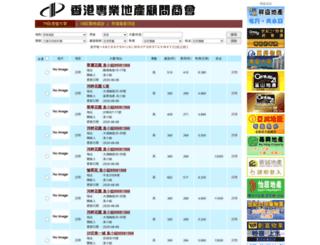 cppcl.property.hk screenshot