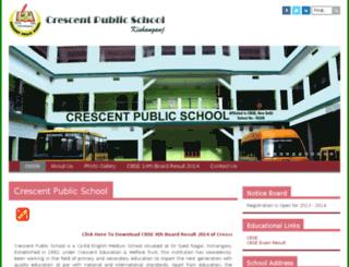 cpskishanganj.com screenshot