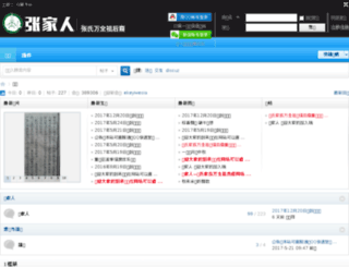 cqb3.com screenshot