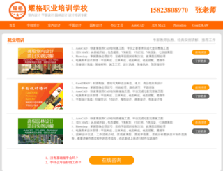 cqddd.com screenshot