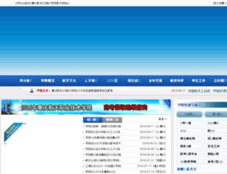 cqepc.cn screenshot