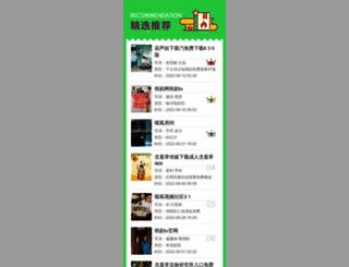 cqpc.com screenshot
