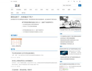 cqsb.cqtimes.cn screenshot