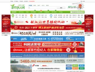 cqyc.net screenshot