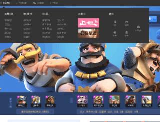 cr.ptbus.com screenshot