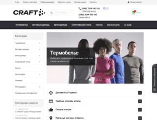 craft.od.ua screenshot