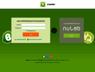 crawler.backlog.jp screenshot