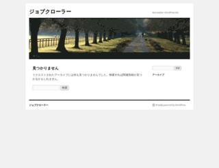 crawler.withad.net screenshot