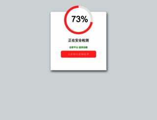 crazydomainsales.com screenshot