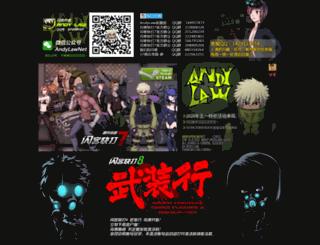 crazyflasher.com screenshot
