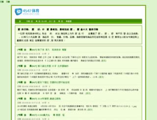 cream-anisa.com screenshot