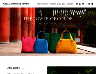 cream-kyoto.com screenshot
