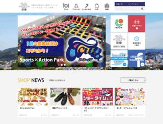 create-munakata.co.jp screenshot