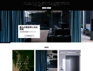 creationbaumann.jp screenshot