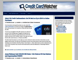 creditcardwatcher.com screenshot