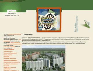 creditmax.ru screenshot