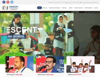 crescentenglishschool.org screenshot