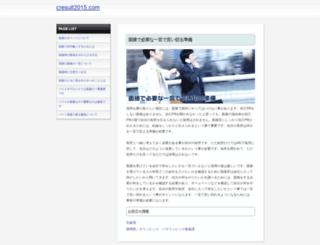 cresult2015.com screenshot