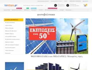 crete-shop.com screenshot