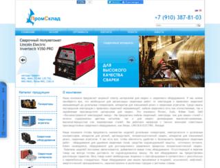 crew-help.com.ua screenshot