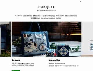 crib.co.jp screenshot