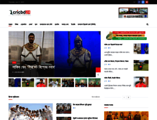 cricbd24.com screenshot