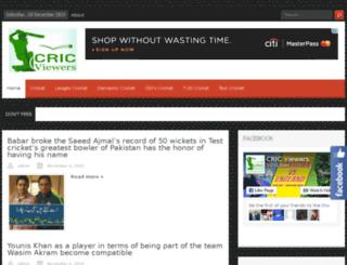 cricviewers.com screenshot