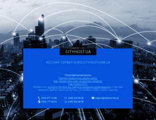crif.in.ua screenshot