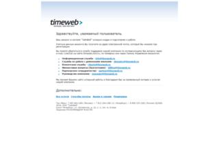 crimea.ecoskytech.com screenshot