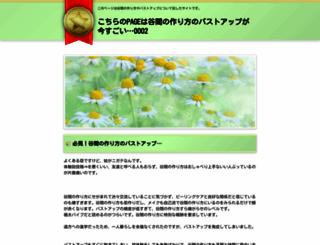 cristianobook.com screenshot