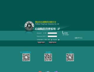 crm.fslola.cn screenshot