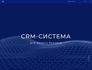 crm.ua screenshot
