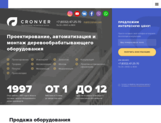 cronver.com screenshot