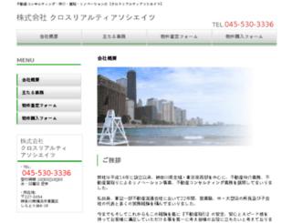 cross-ra.com screenshot