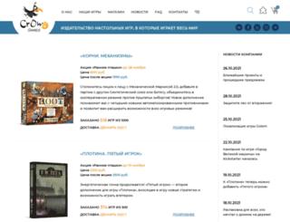 crowdgames.ru screenshot