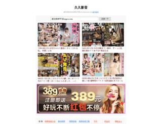 crownboxstore.com screenshot