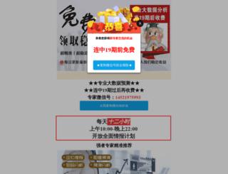 crushoffers.com screenshot