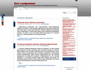 crypto.pp.ua screenshot